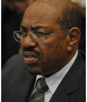 Former President Omar Hassan al-Bashir