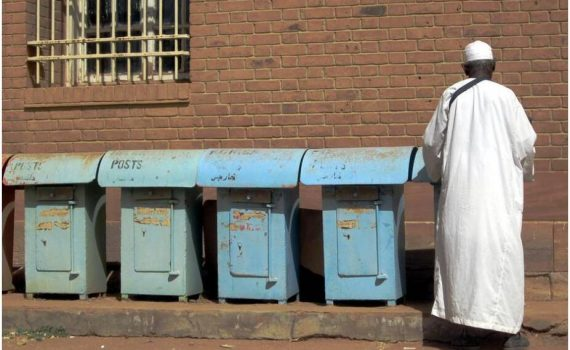 Mailboxes in front of the main post office in Khartoum in Sudan