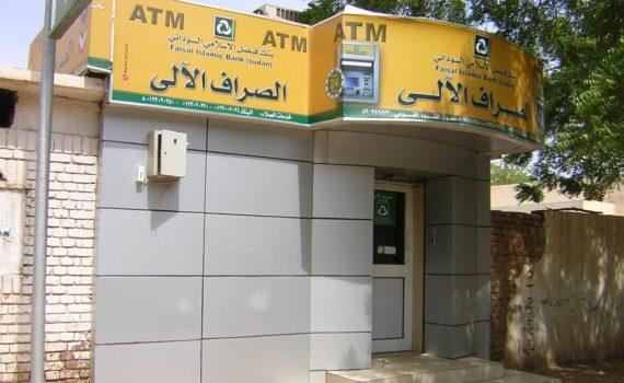Money and money transfer in Sudan